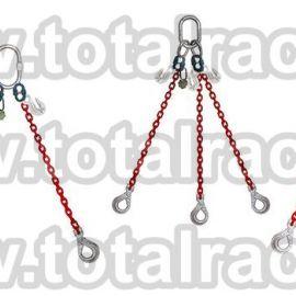 Dispozitive lant  ridicare grad 100 Crosby®